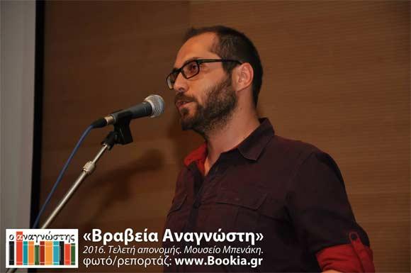 anagnostis-ceremony-2016-13